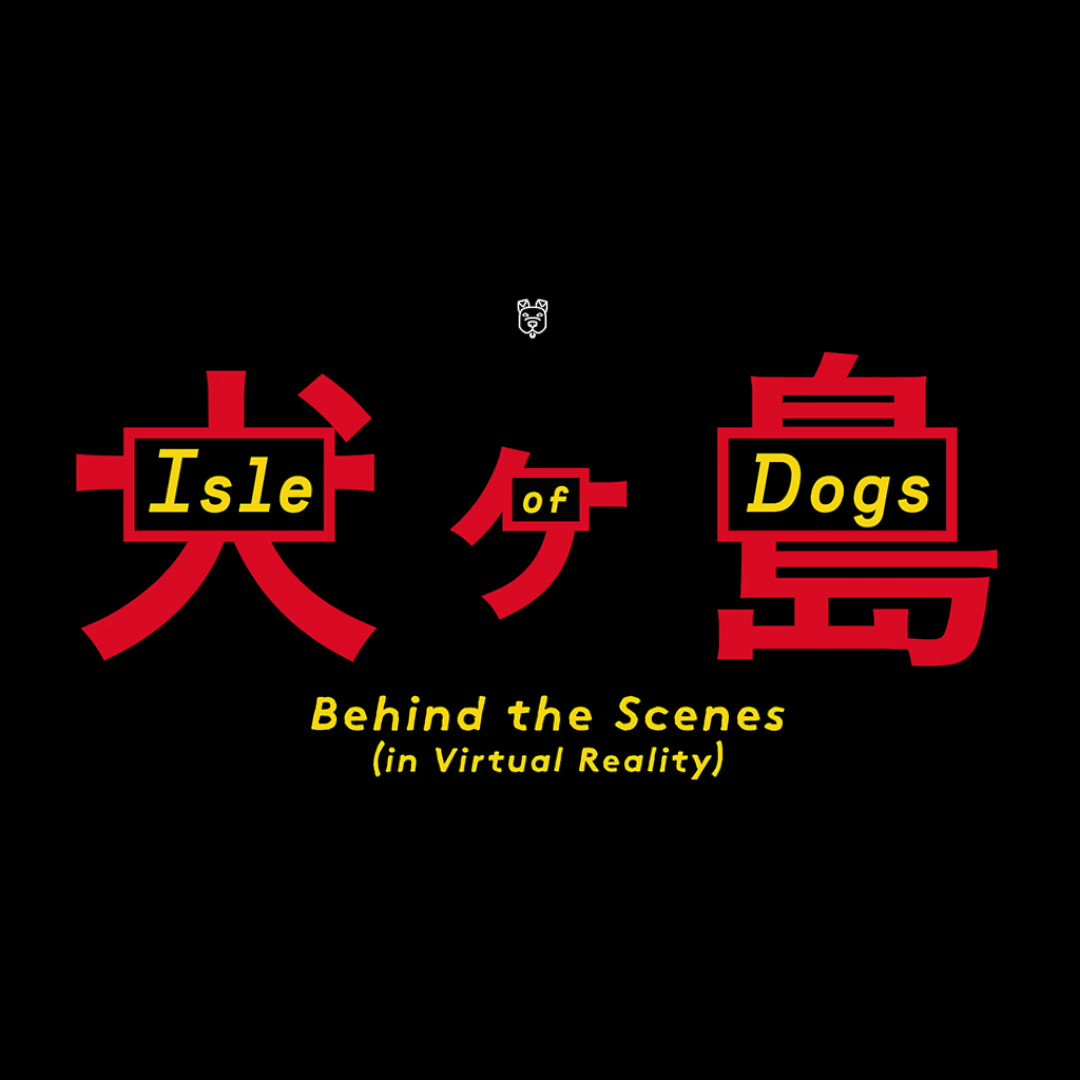 Catch Wes Anderson's exclusive Isle of Dogs Behind the Scenes (in Virtual Reality), only on Pixel. g.co/ys8tp9