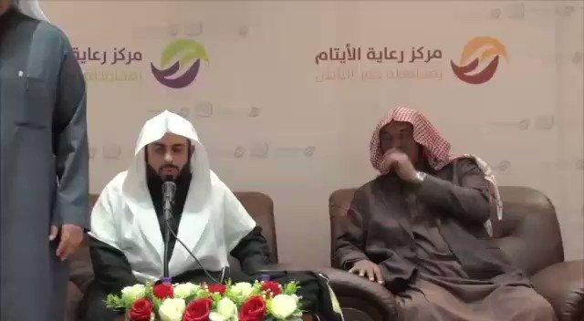 الشيخ خالد بن فهد الجليل حفظه الله يطهر...