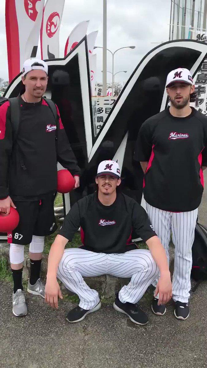 「オレたちイケメン!」とシェッパーズ、オルモス、ボルシンガーの3投手。(広報) #chibalotte #2018年マリーンズ春季キャンプ