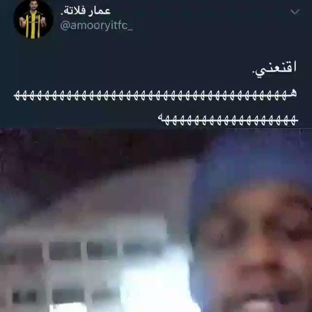 من الغبنة.. مشجع إتحادي يكتشف خطة عكايشي...