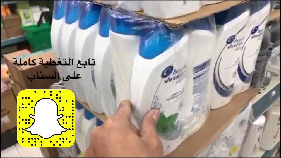 bbc46a52a  فيصل صالح on Twitter: