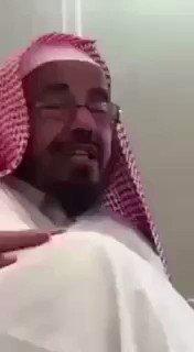 الشيخ 'المطلق': لعب 'البلوت' جائز بشرط ت...