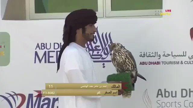 العماني  أحمد الهاشمي بطل  كأس رئيس دولة...