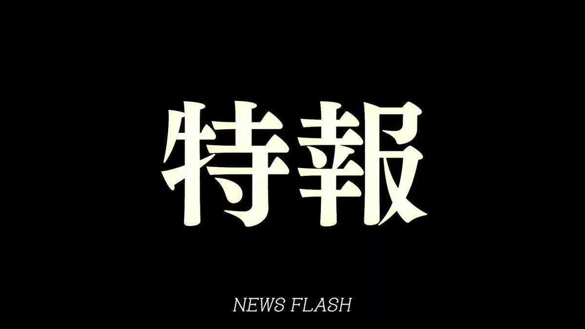 إعلان عن فيلم وانيمي الى 'دان ماتشي'  تد...