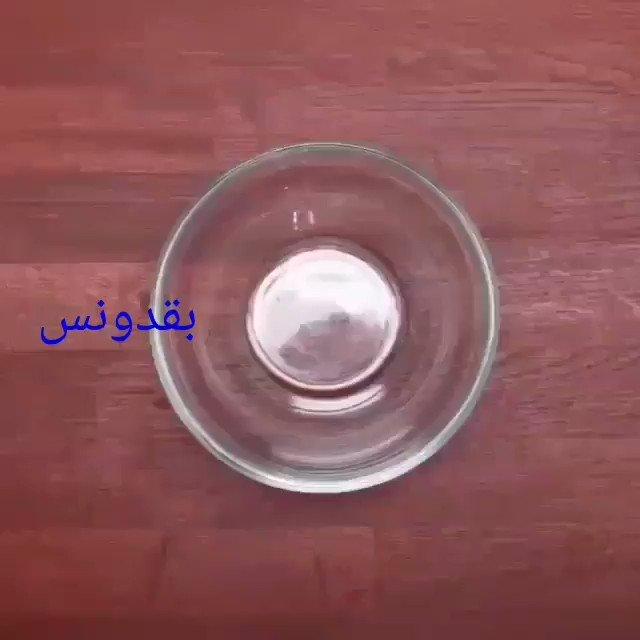 طريقه تحضير (برجر سمك) صحي في المنزل مع...