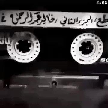 لذه غرام 💔🚶🏻♂️ #الرمزxخالدxعبدالرحمن ht...