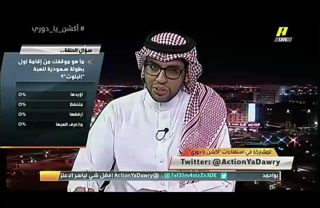 ناصر الجديع : بطولة البلوت أخذت من أكبر...