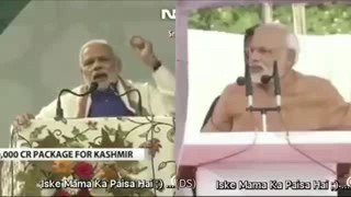 Modiji hope you remember this speech @na...