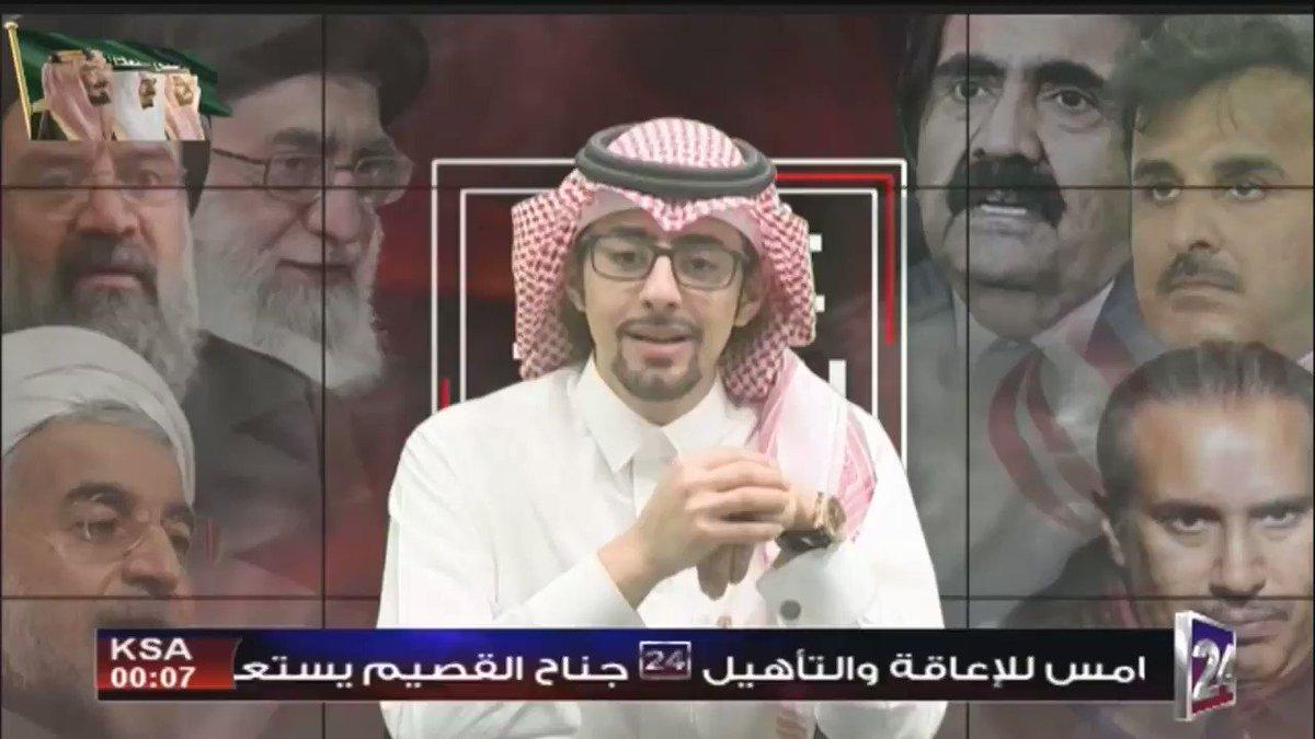صحيفة صوت الأمة:بعد الخمور .. #الدوحة تس...