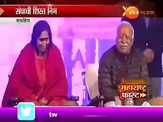 #Kashinath Latest News Trends Updates Images - JayeshVagal
