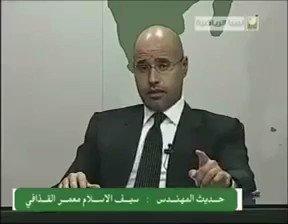 كلمة  قائد سيف الإسلام معمر القذافي 20 /...