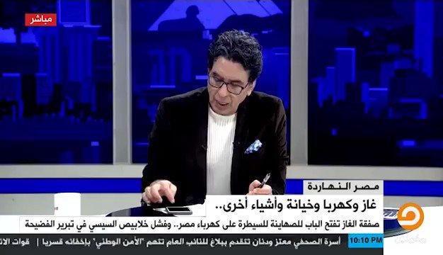 صحيفة هآرتس العبرية تحلل سبب إقبال السيس...