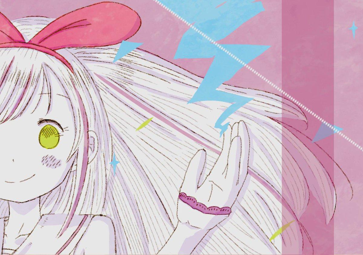 """キズナアイちゃんの声をひたすらサンプリングして歌わせてみた☺️ """"Kizuna AI to AI"""""""