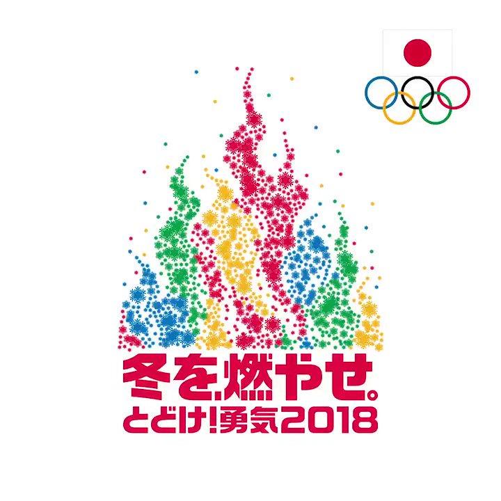 【速報】スピードスケート女子チームパシュートで、日本(髙木美帆選手、髙木菜那選手、佐藤綾乃選手、菊池彩花選手)が金メダルを獲得しました! #がんばれニッポン #スピードスケート #オリンピック #Pyeongchang2018