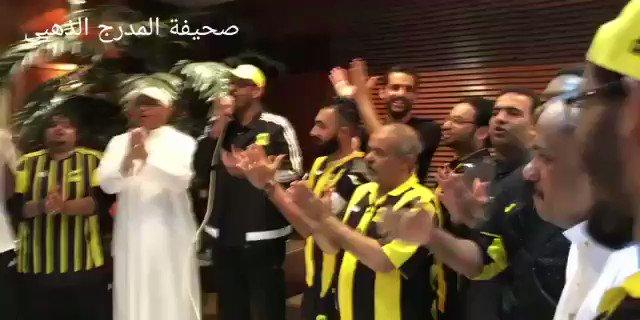 المدرج الذهبي   اهزوجه نعشق نادينا الجدي...