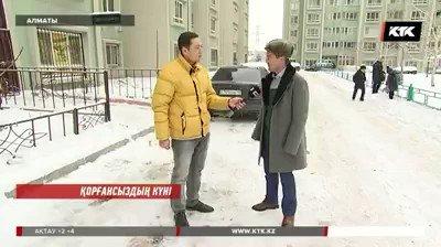 Kazakistanlı Ömürbek Bekali Resimleri ile ilgili görsel sonucu