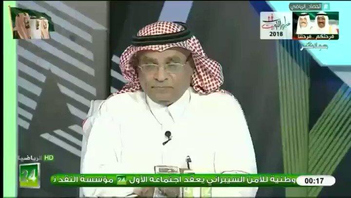 'خالد الشعلان' الناقد الحصري لـ #قناة_24...