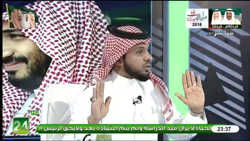 عبدالعزيز المريسل: اللاعب اذا ما ظهر وفر...