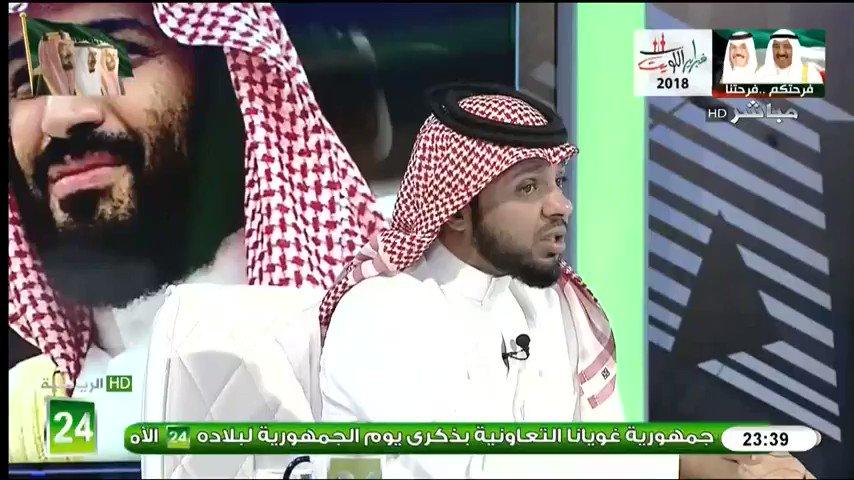 عبدالكريم الحمد:  لكل زمان قراراته  #الح...