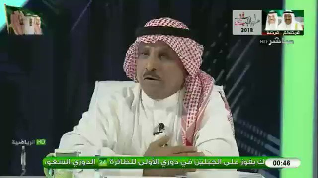 عبدالعزيز المريسل: من وجهة نظري ان #الات...
