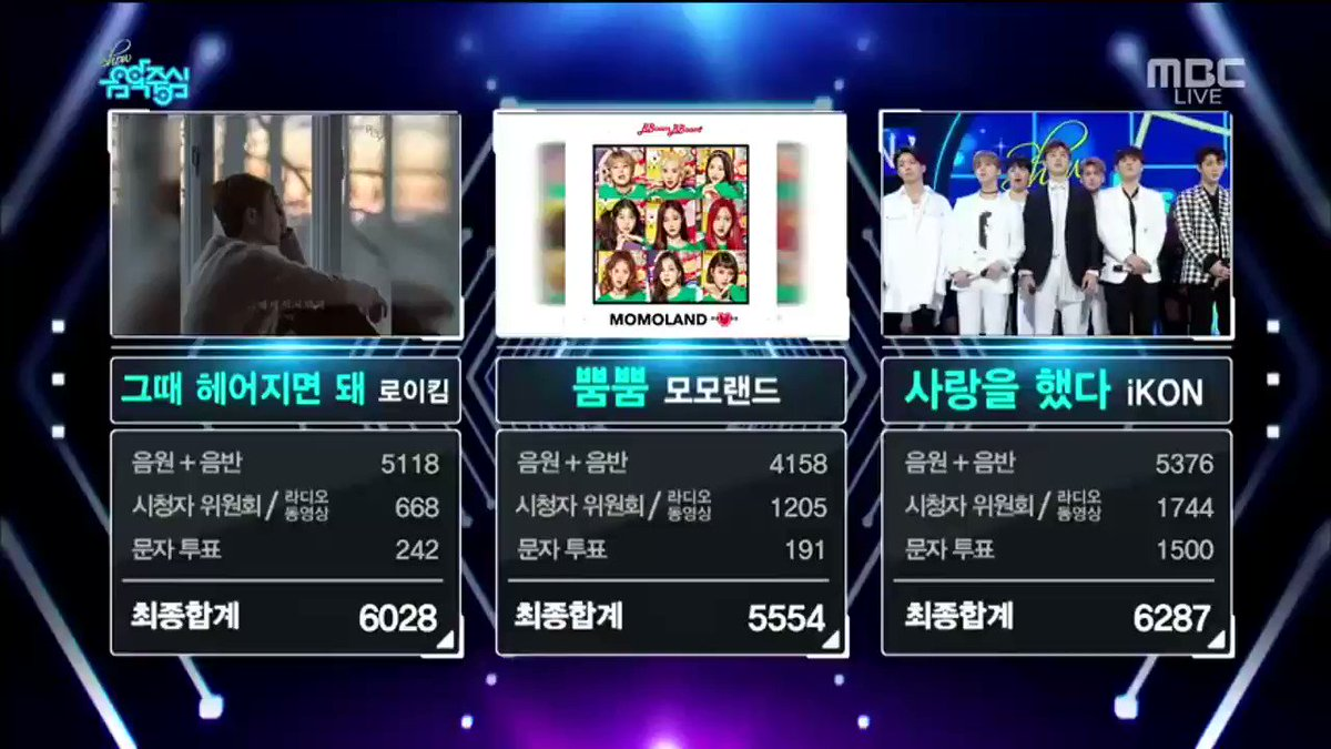 LOVE SCENARIO 3RD WIN!!!!! CONGRATULATIO...
