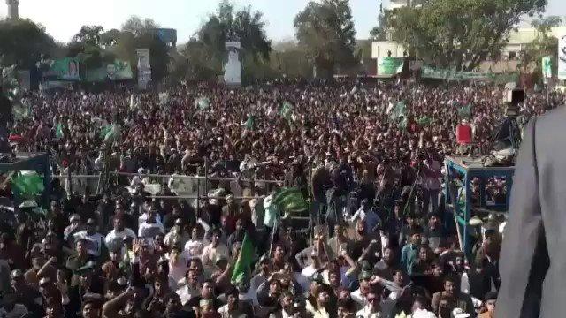 Super charged crowd .......  @MaryamNSha...