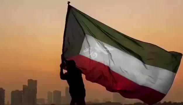 حي الكويت وحي الاهل والوطن ... #حبك_يا_ك...