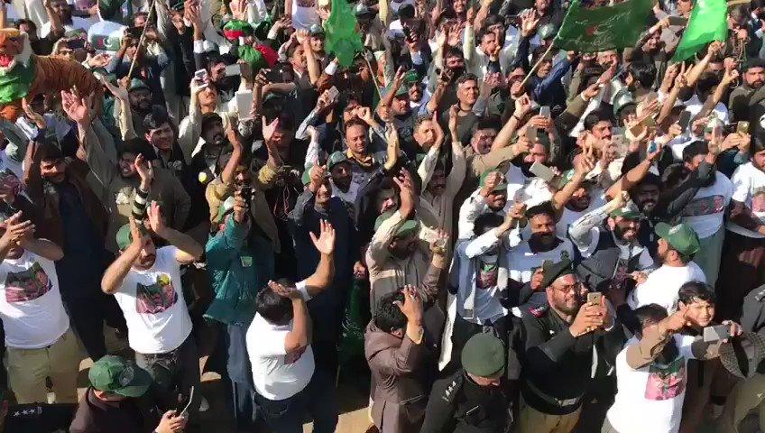 WazireAzam Nawaz Sharif  #MaryamNawazInS...