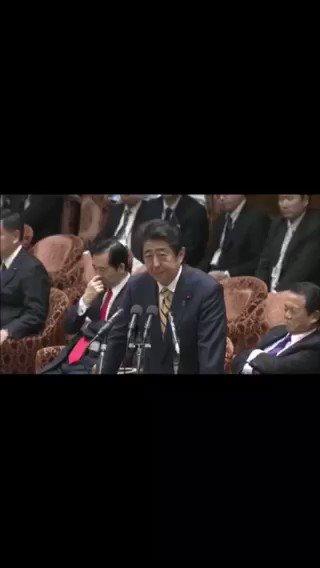 それではここで、森友学園問題と安倍昭恵氏に関する平成29年2月17日の安倍総理の答弁と平成30年2月26日の安倍総理の答弁をご覧ください。