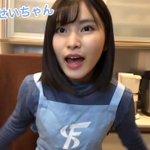 seina_fuku48のサムネイル画像