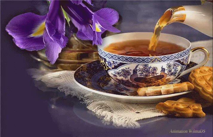 Приятного утра картинки гифки новые с чайниками с надписью