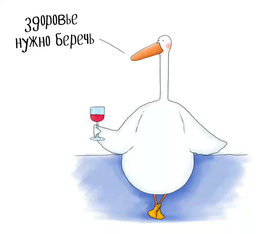 Смешной рисунок гуся, птицы