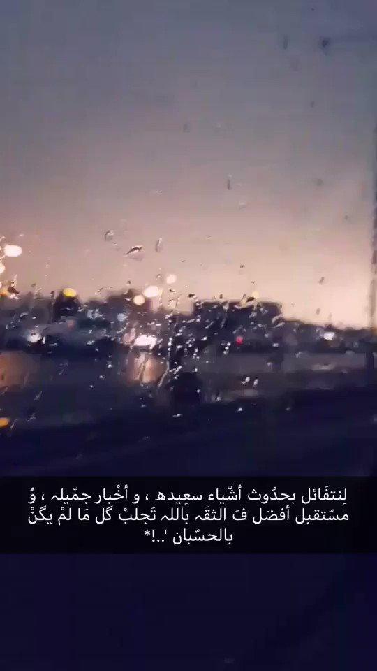 #امطار_الرياض اللهم لك الحمد 🌺اللهم اجعل...