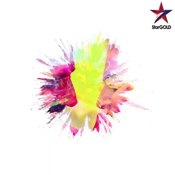 Rang pyaar ke ho ya dosti ke, ummeed hai aapki zindagi ko khushiyon se bhar de! Star Gold wishes all its fans and followers a very Happy Holi.
