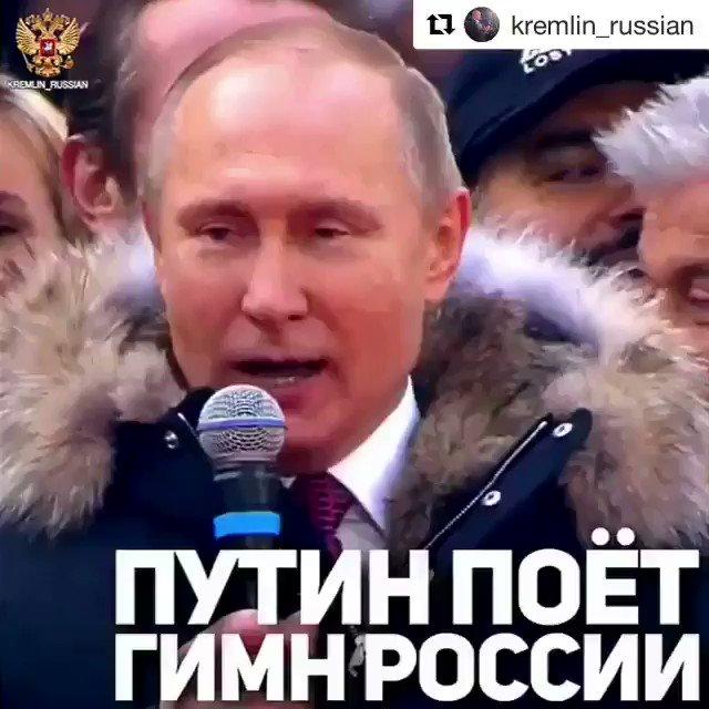 ЧМ-2014 по хоккею. Стадион поет гимн России