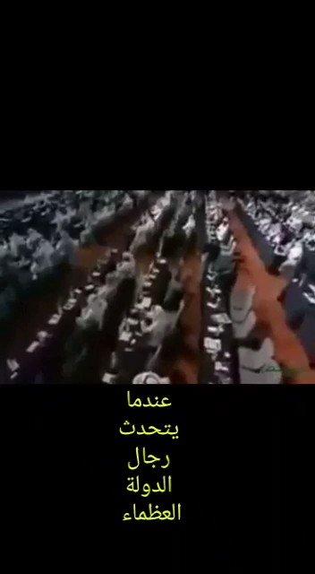 رحمك الله يا دكتور غازي القصيبي..انقشعت...