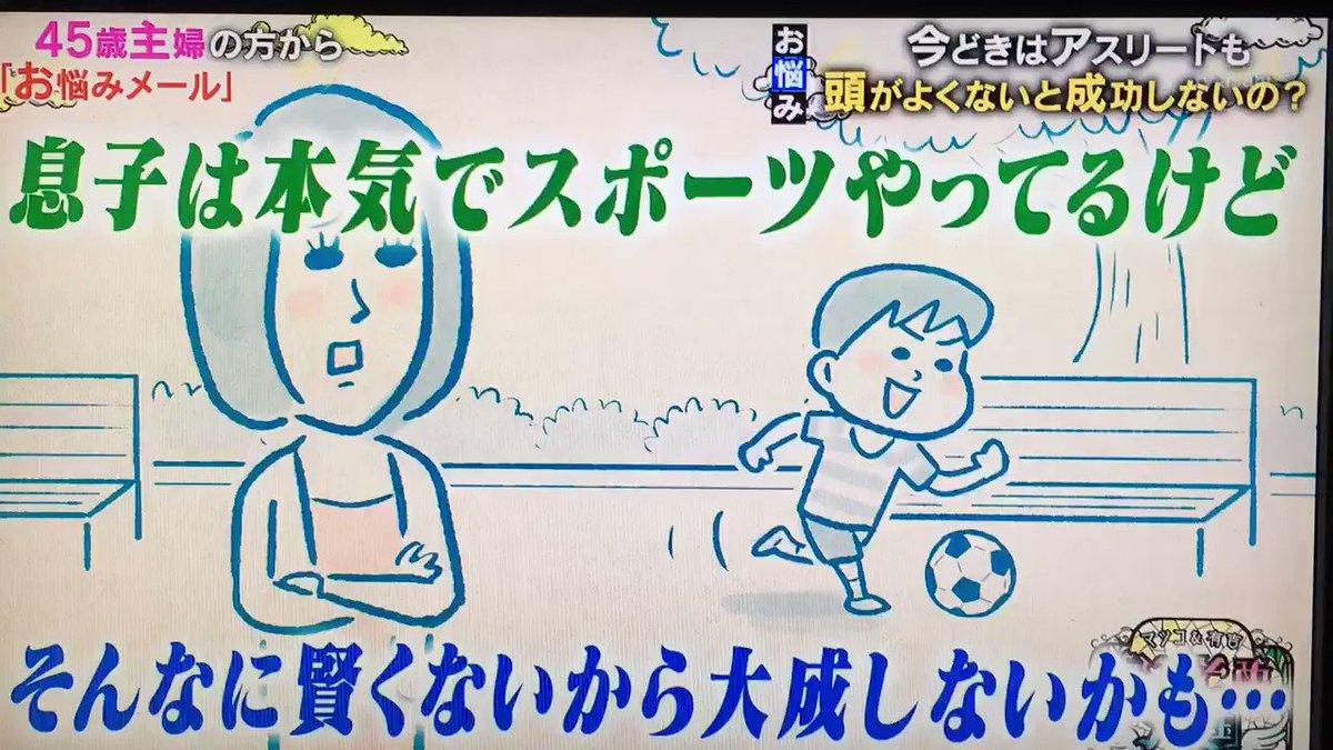 #かりそめ天国 Latest News Trends Updates Images - matsuko_heaven