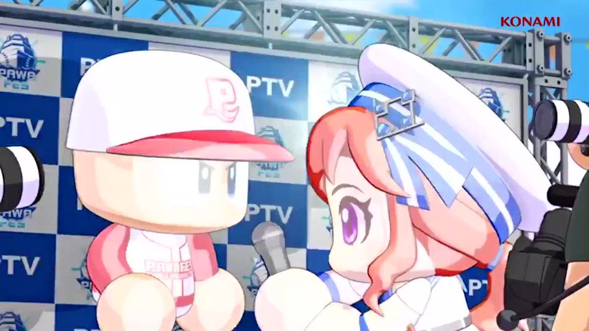 Image for the Tweet beginning: ここパワプロ10!!!