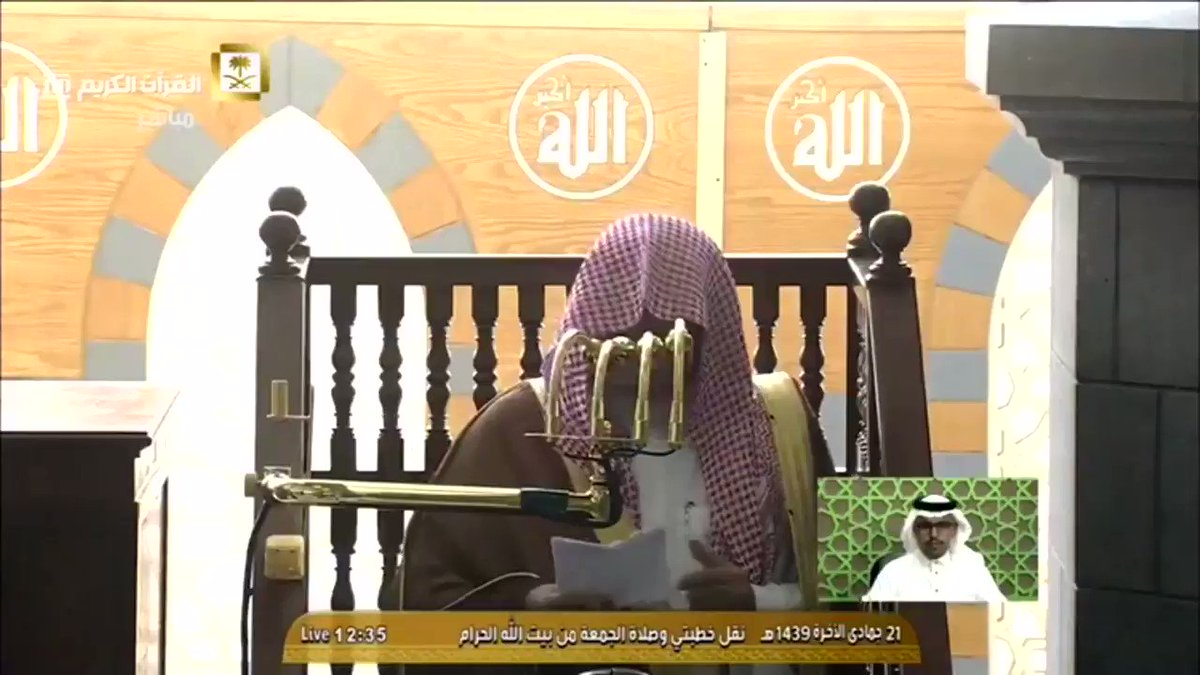 #خطبة_الجمعة من المسجد الحرام الشيخ #صال...