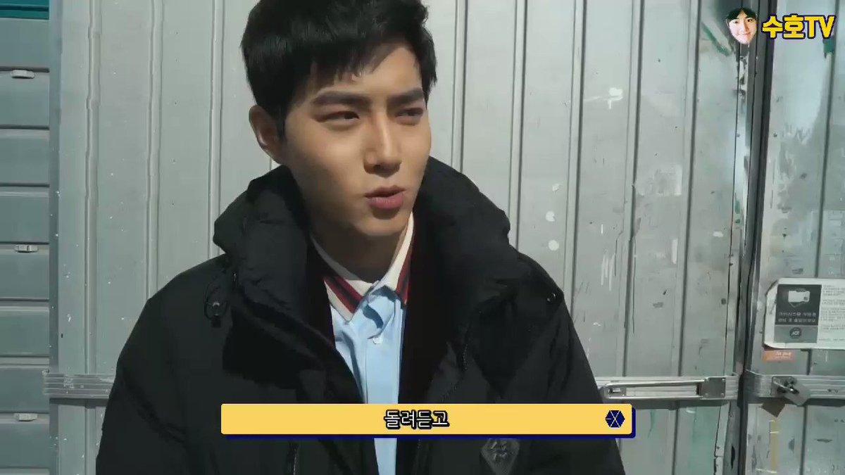 #SMTOWNSTATION #Dinner #EXO #SUHO_TV #수호...