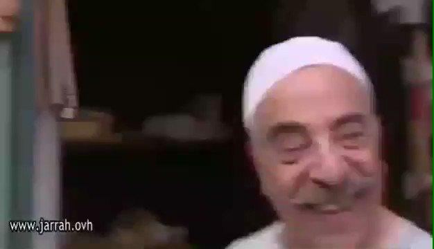حتى ابو مرزوق حق باب الحارة  يطقطق على ه...