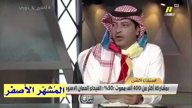 #الريان_الهلال https://t.co/DaEUvpU5rH