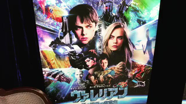 Valerian in Japan! On march 30th! So happy to be back here in Tokyo. Thank you for your kindness and support 🙏❤️ #caradelevingne #danedehaan #badgirlriri #ethanhawke #sashaluss #aymelinevalade #paulinehouarau #cliveowen #herbiehancock #kriswu #film #movie #syfy #japan #tokyo
