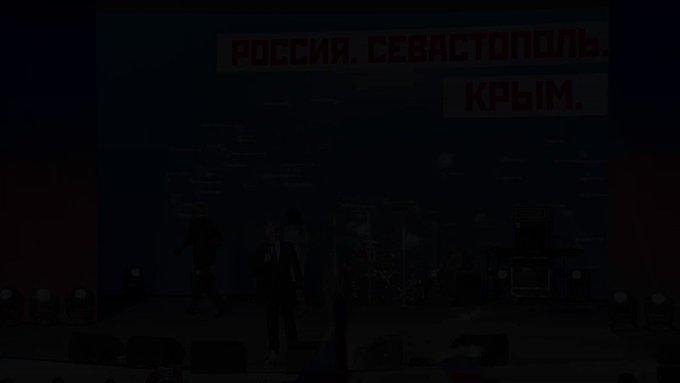 Россией
