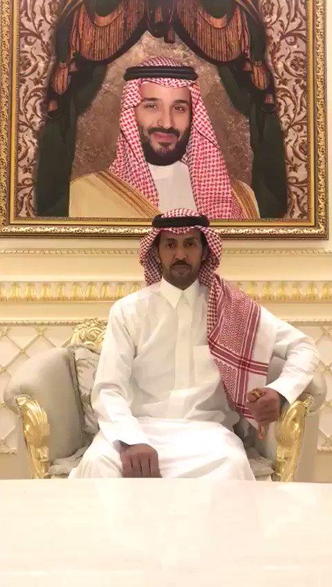 اهداءمني الى  #ولي_العهد_الأمير_محمد_بن_...