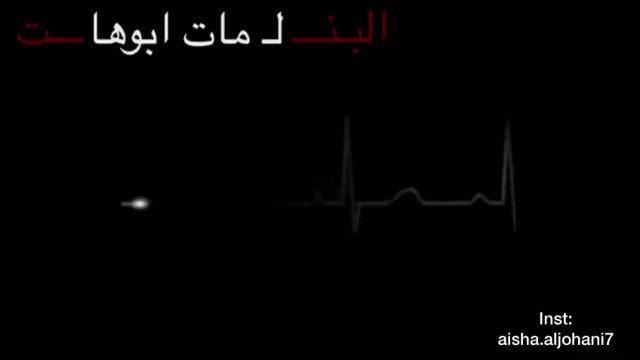 #ما_مات_حي