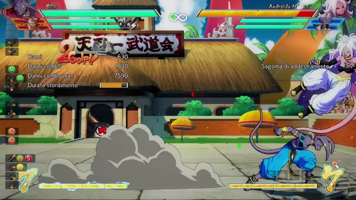 It's possible to tag after Beerus' level...
