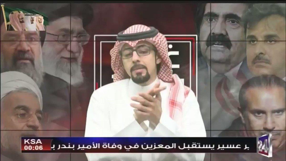صحيفة الوطن: #قطر سكين إيراني تركي في خا...