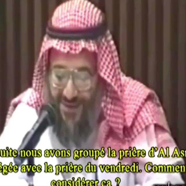 ما حكم جمع صلاة العصر مع الجمعة ؟ العلام...
