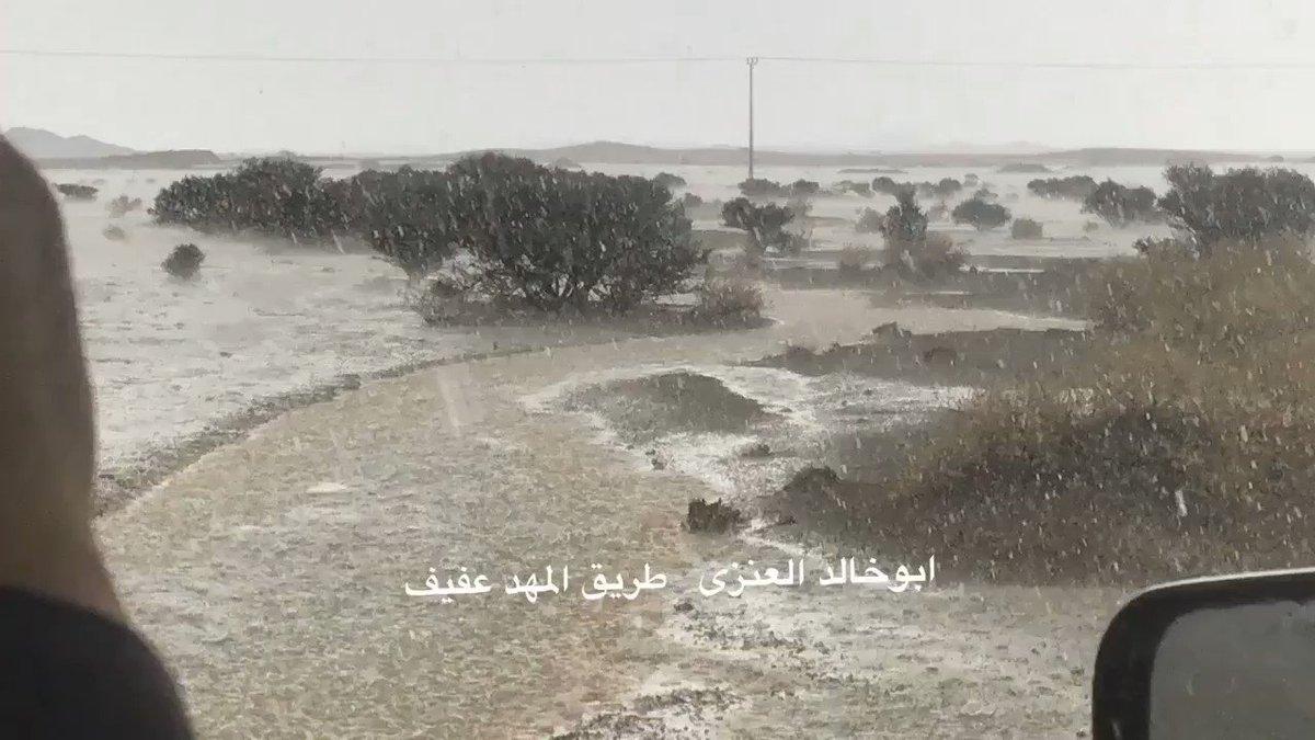 الان صباح الجمعة ٦ مارس ٢٠١٨ امطار غزيرة...